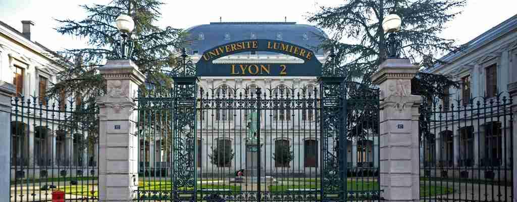 Университет Лион II имени братьев Люмьер