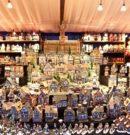 Сувениры и магазины Лиона